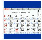Lunisolar Calendar,Lunisolar Calendar 2012